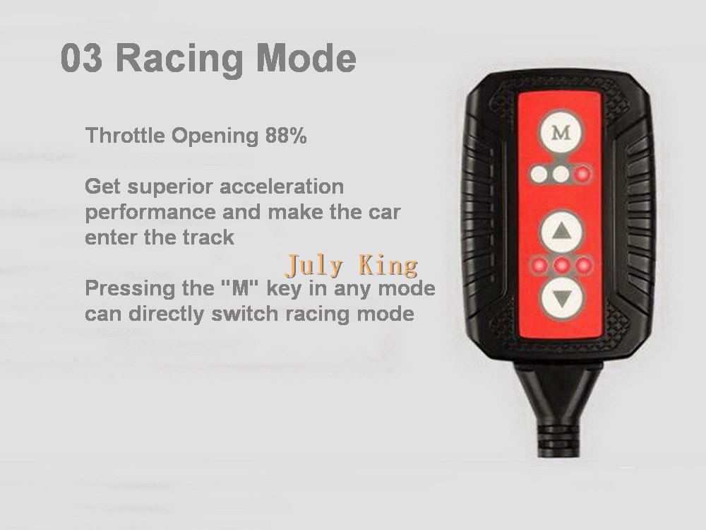 03 Racing mode