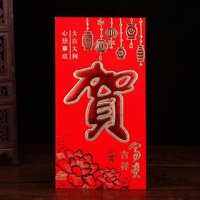Rote Umschlaggeschenke des chinesischen Neujahrs