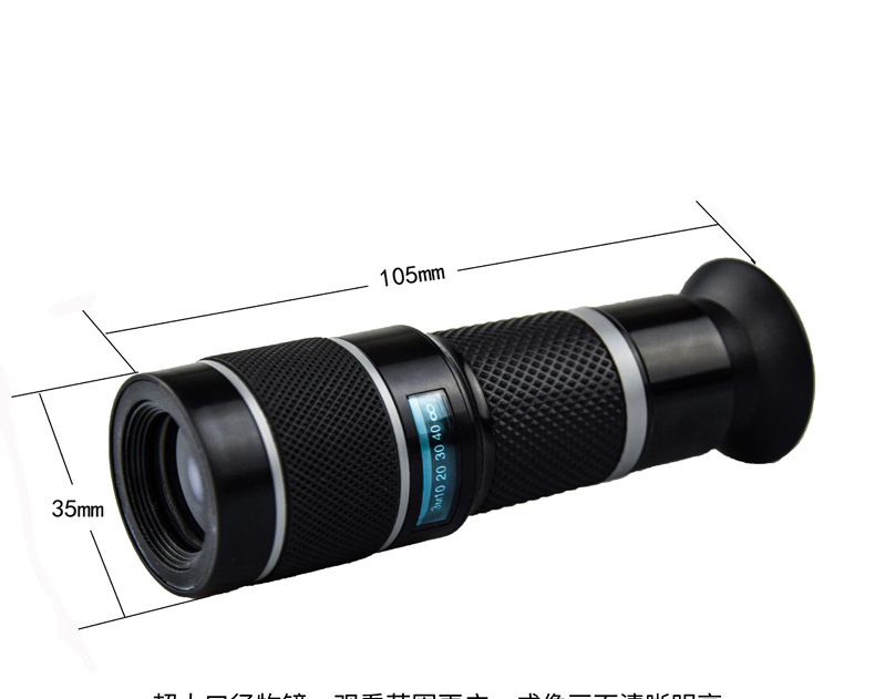 18x zoom lens for iphone (6)