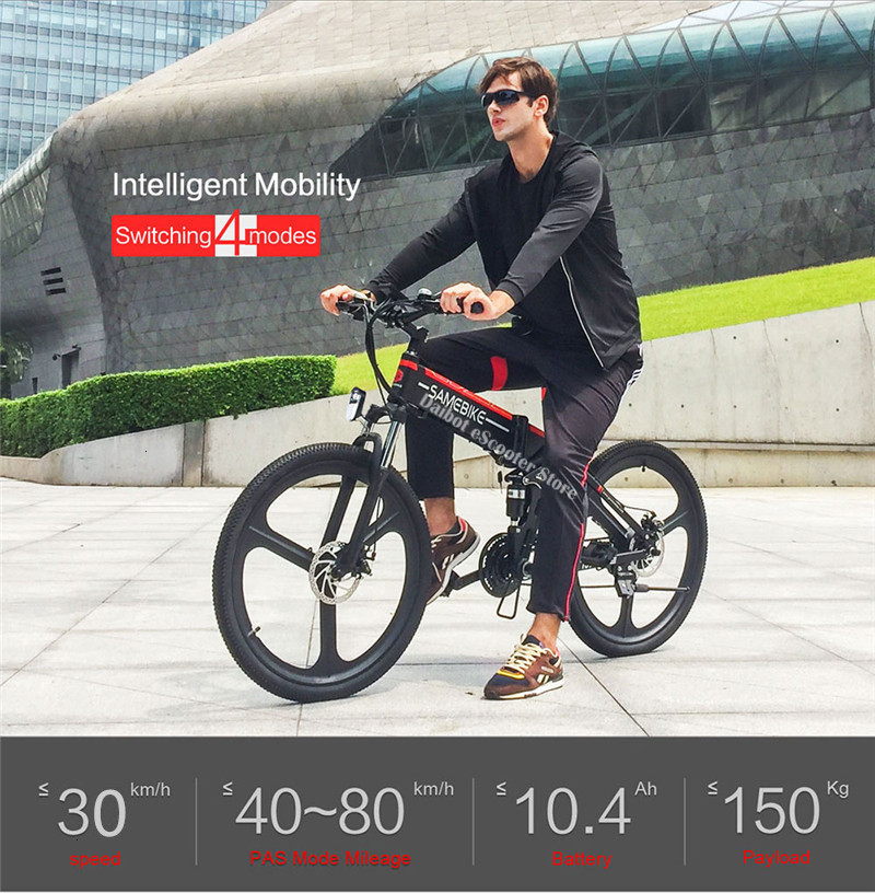 Powerful Electric Bicycle 2 Wheels Electric Bicycles 21 Speed 35KMH 48V 350W Folding Electric Scooter With Removable Battery (28)