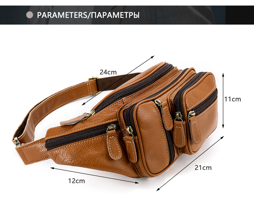 4 leather waist pack