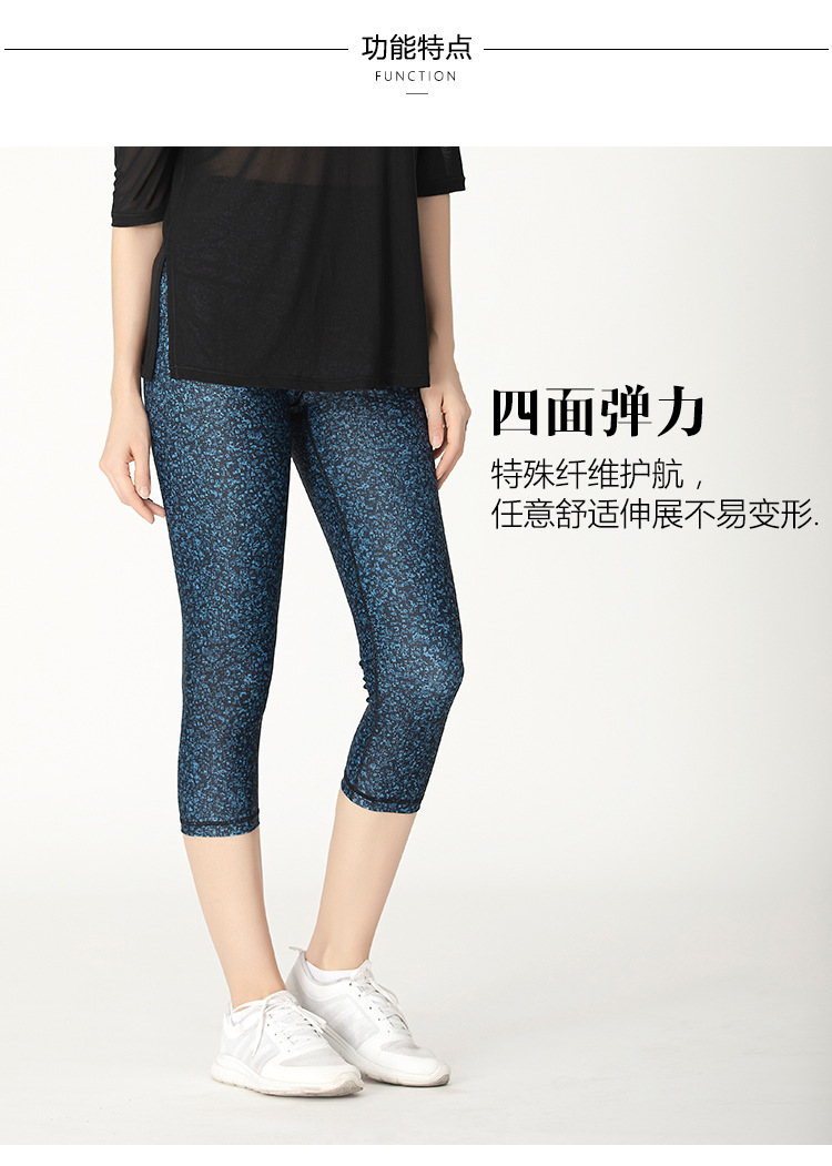 Printed Cropped Pants_08.jpg