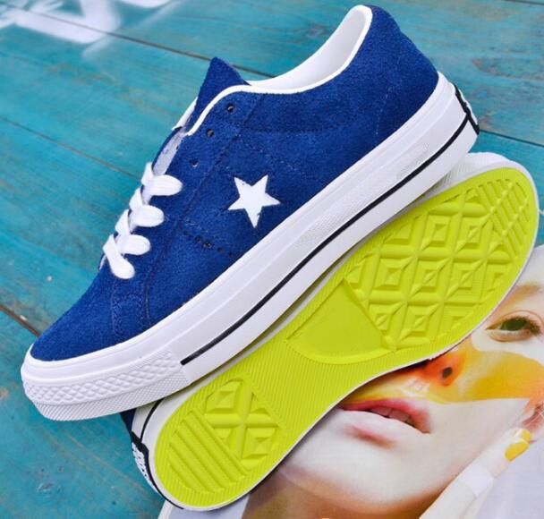Star Walk Online Shopping | Buy Star
