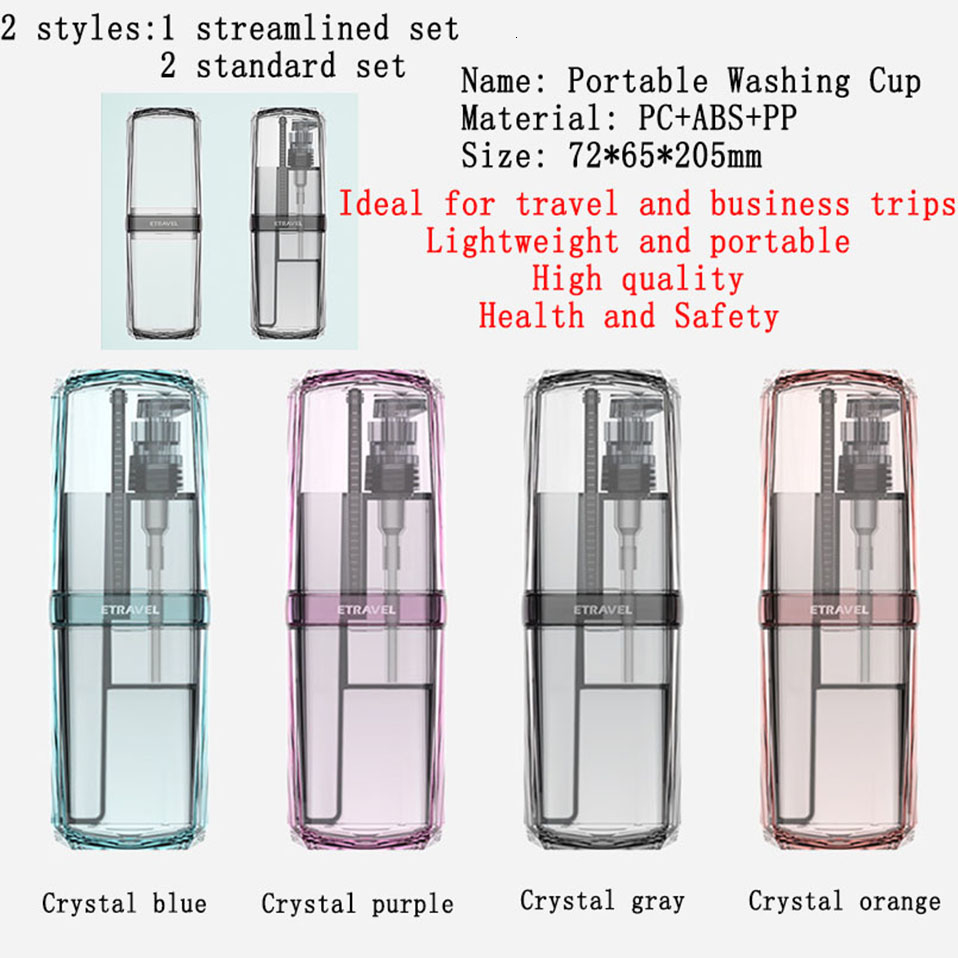 New Travel Wash Cup Portable Travel Toiletries Toothpaste Toothbrush Partition Storage box Outdoor Bathroom Accessories Sets (4)