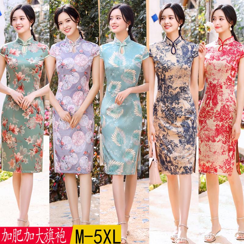 fine chinese women