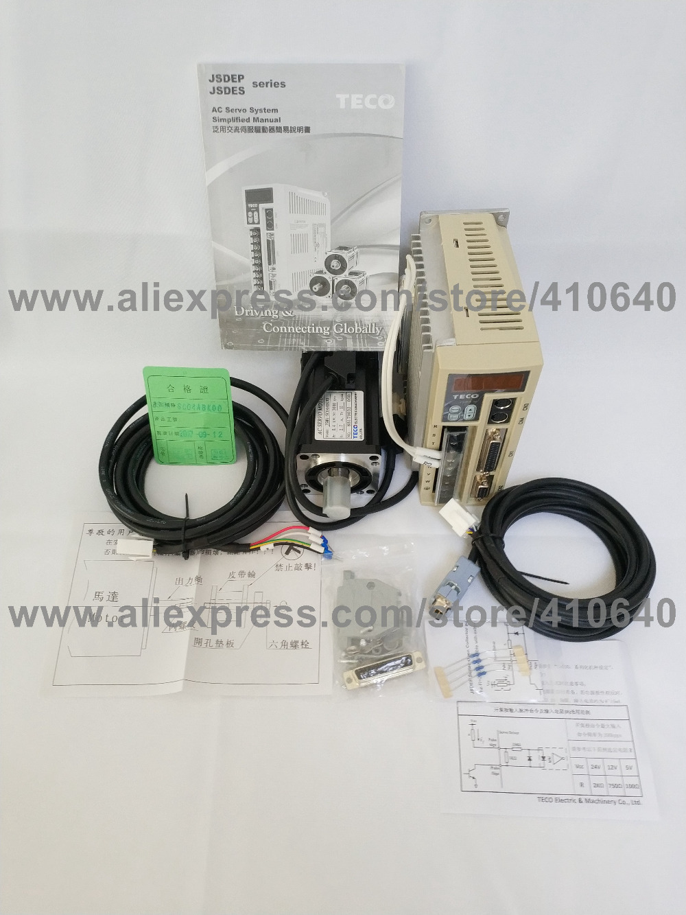 Servo Drive JSDEP-15A+Servo Motor JSMA-SC04ABK00 (13)