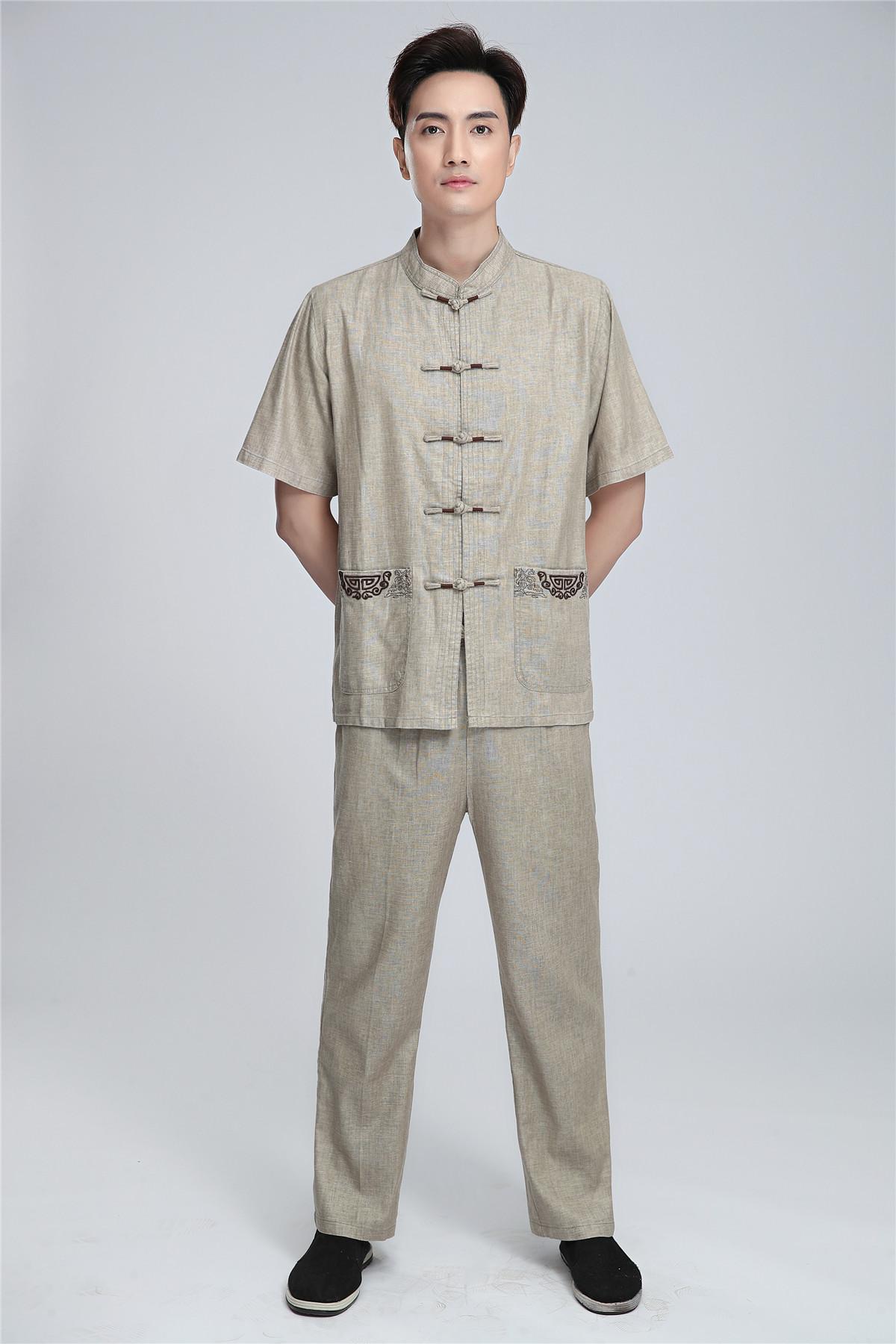 Kung fu Kungfu Chinese Script moisture wicking polyester workout black shorts