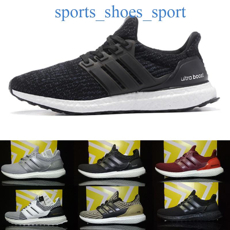Adidas Ultra Boost castagno