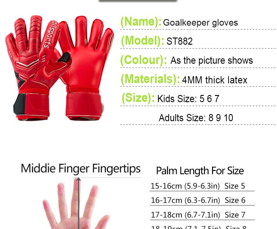 882Goalkeeper Gloves AliExpress Small Account_09