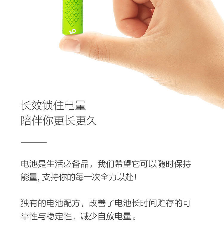 rechargeable-AA-Battery_11