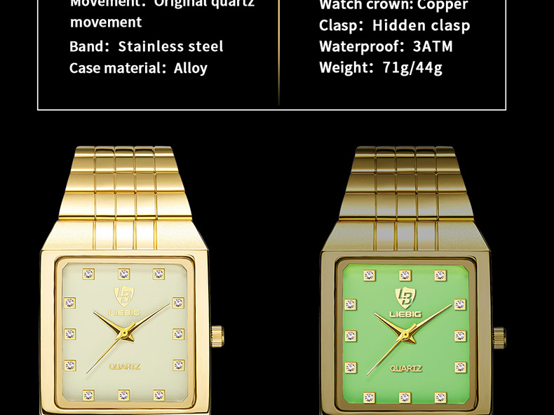 Quartz Watches (8)