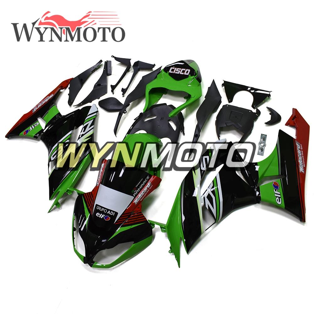 Hot sales motocicletta carenatura per Kawasaki Ninja 636/zx-6r ZX6R 2003/2004/ZX 6R 03/04/Race Sportbike Body Fit Parts a iniezione