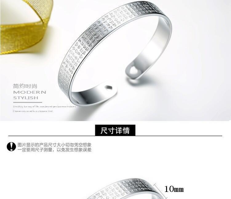 OMHXZJ Wholesale Fashion Woman Child Party Gift Lotus Tibetan Heart Sutra 999 Sterling Silver Bracelet Bangle Adjustable SZ59