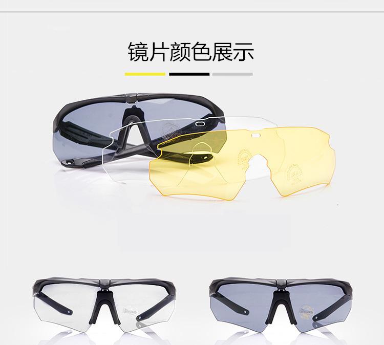 Gafas antibalas Gafas tácticas Aire libre Ciclismo CS Ciclismo Montañismo / Arco cruzado Luz polarizada Juego táctico Resina Lentes