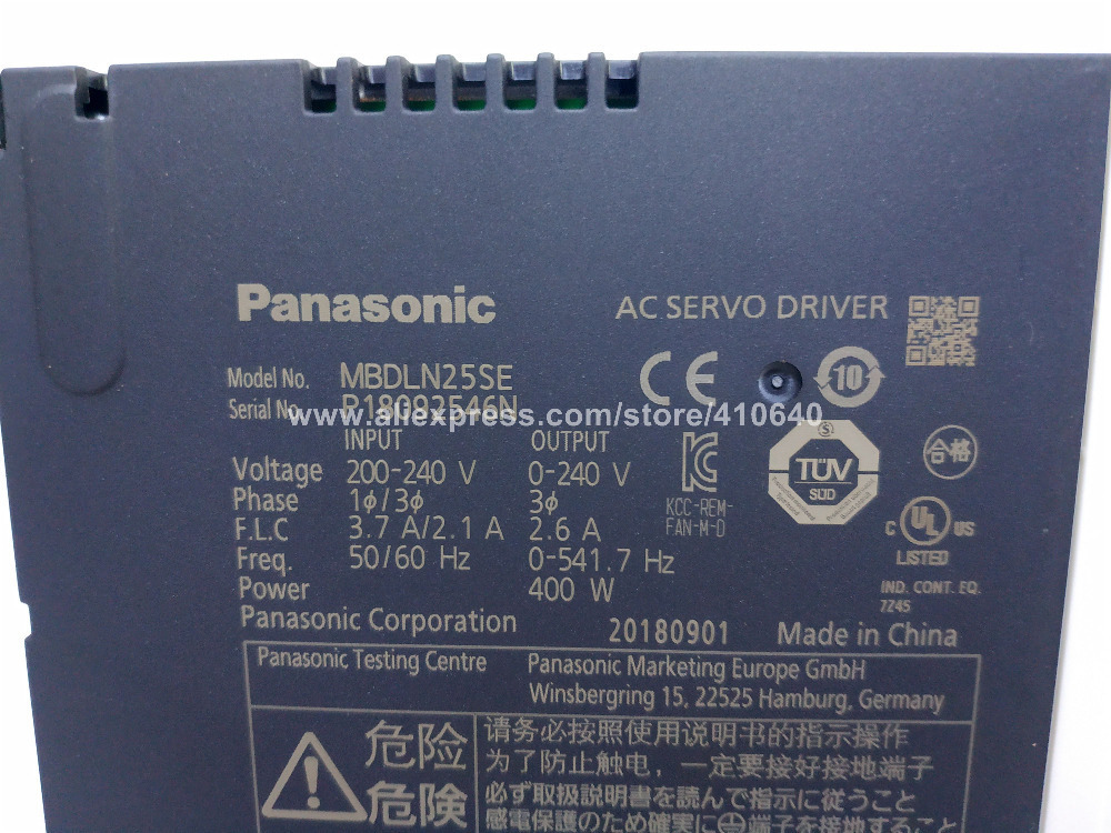 nasonic 400W Servo Motor and Drive (32)