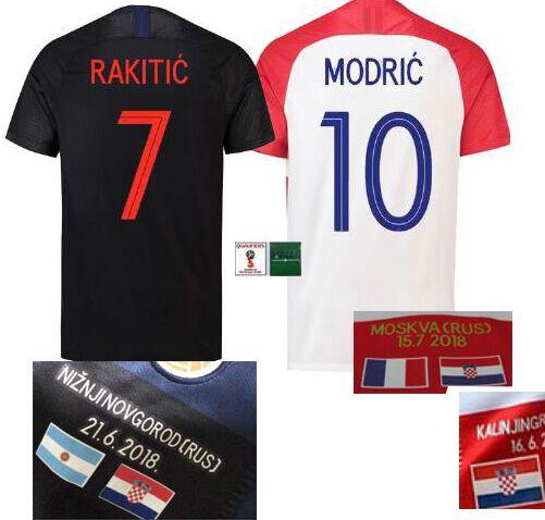 t-shirt maillot football portugal drapeau flag personnalisable cristiano ronaldo