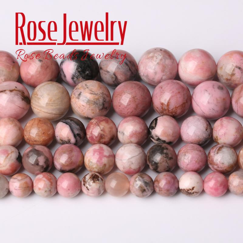 Natural Gemstone Black Rhodonite Round Loose Spacer Beads For Jewellery Making