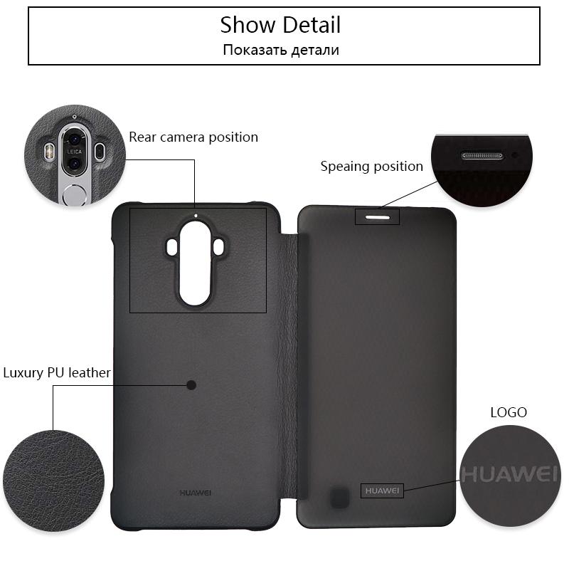 Huawei-mate9-case_04