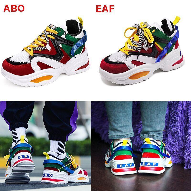0-ABO-EAF