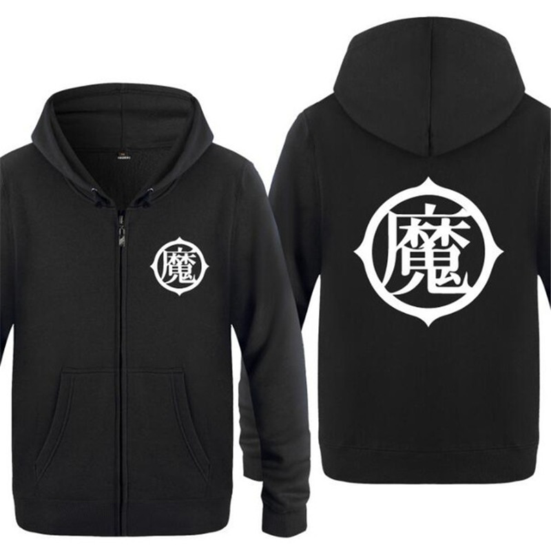 Anime Dragon Ball Z Son Goku Kame Anime Winter long sleeve Hoodie Jacket Cosplay