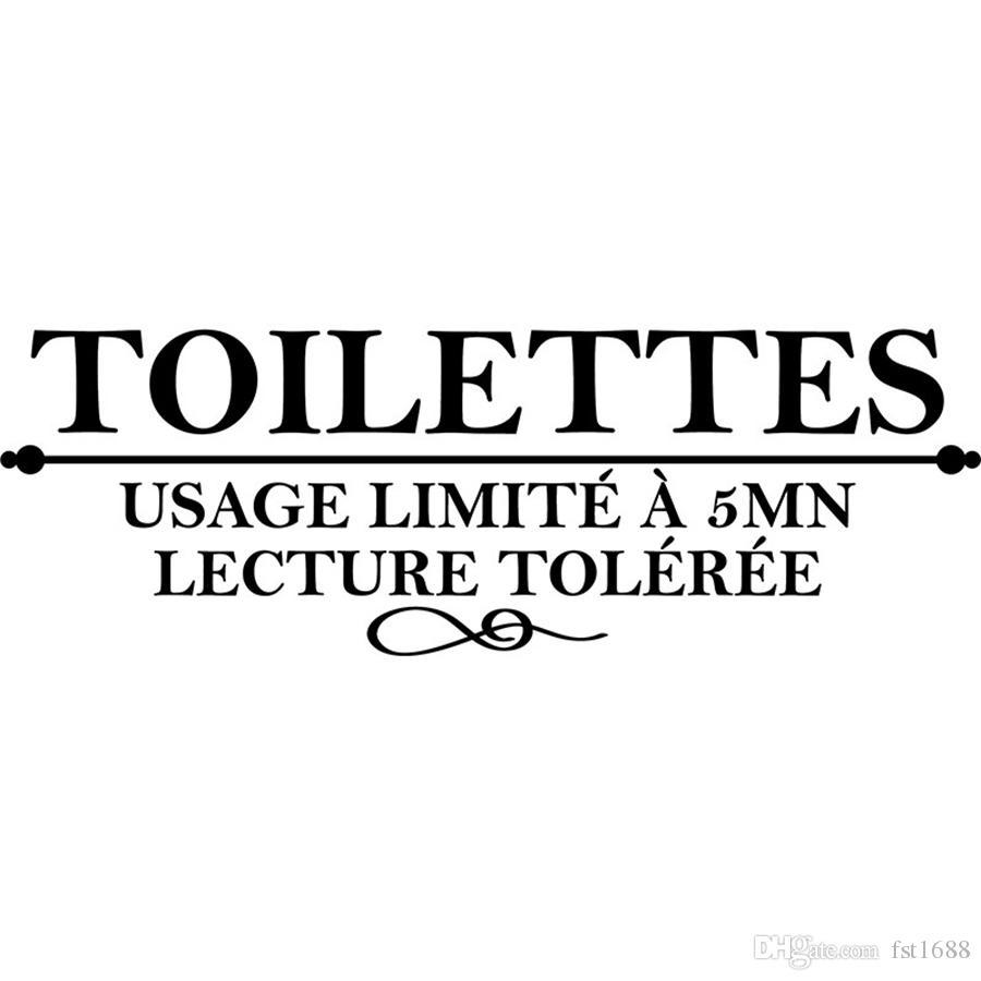 French Toilettes Quotes Wall Sticker Usage Limite a 5 mn Washroom Bathroom Toilet Home Decoration Vinyl Decals Art FQ0029