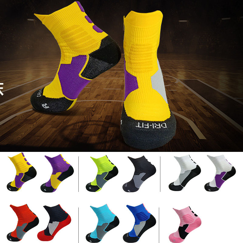Colourful Plaid Pattern Unisex Funny Casual Crew Socks Athletic Socks For Boys Girls Kids Teenagers