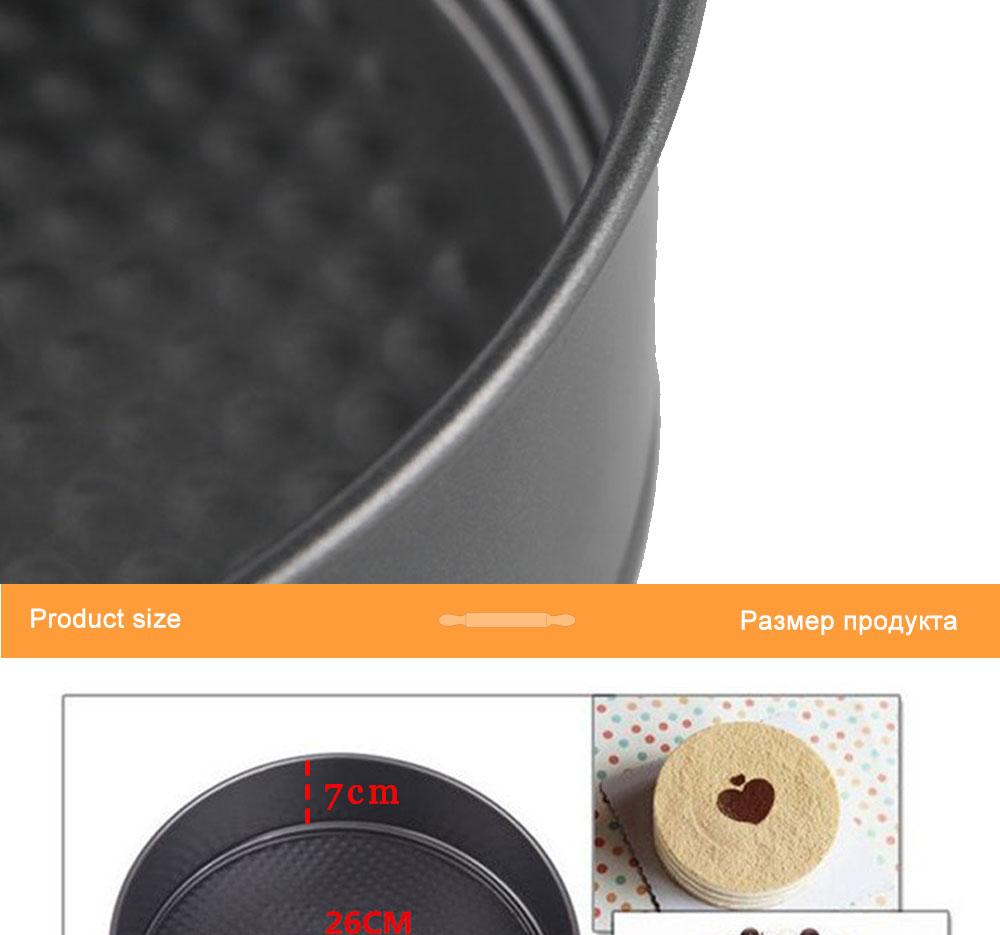 Baking Pastry Tools Square Round Heart Shapes Cake Mold Non-stick Springform Cake Baking Pan Set Cake Tools (11)