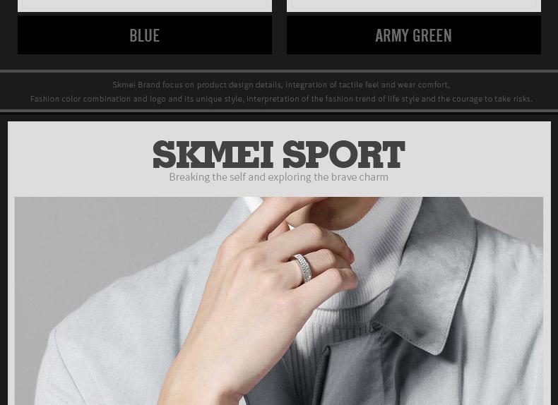 SKMEI-1269-PC_06