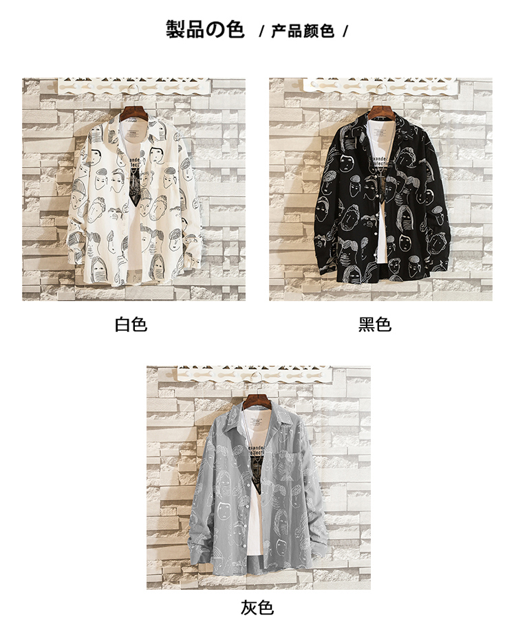 720841a7 Privathinker Men INS Clothes 2018 Mens Funny Print Long Sleeve Shirts Male  Casual Korean Streetwear Plus Size Shirt