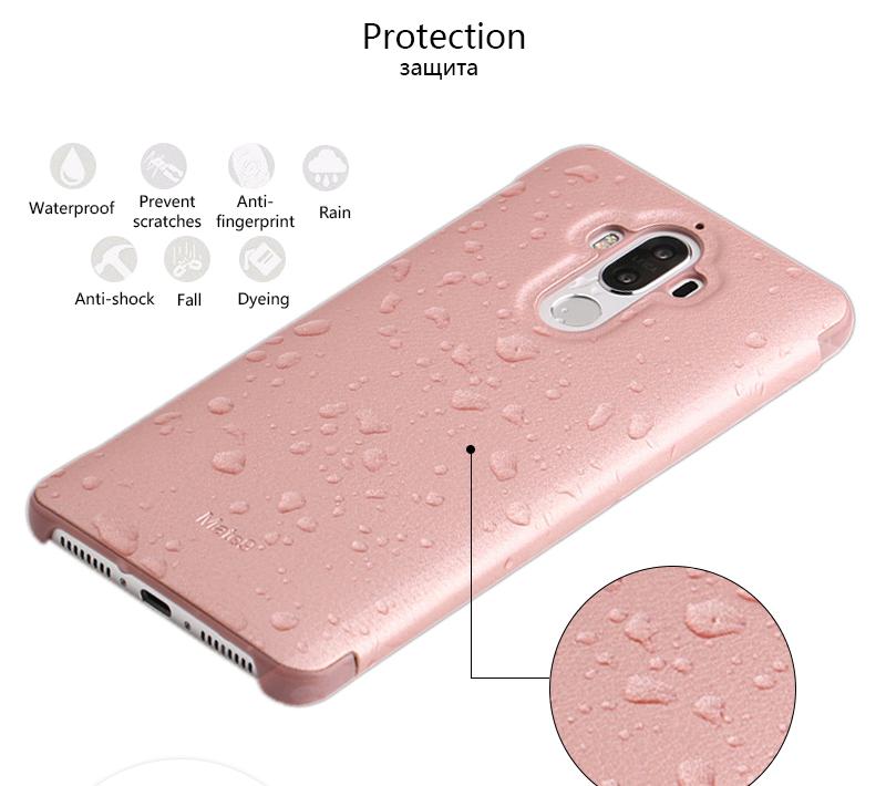 Huawei-mate9-case_02