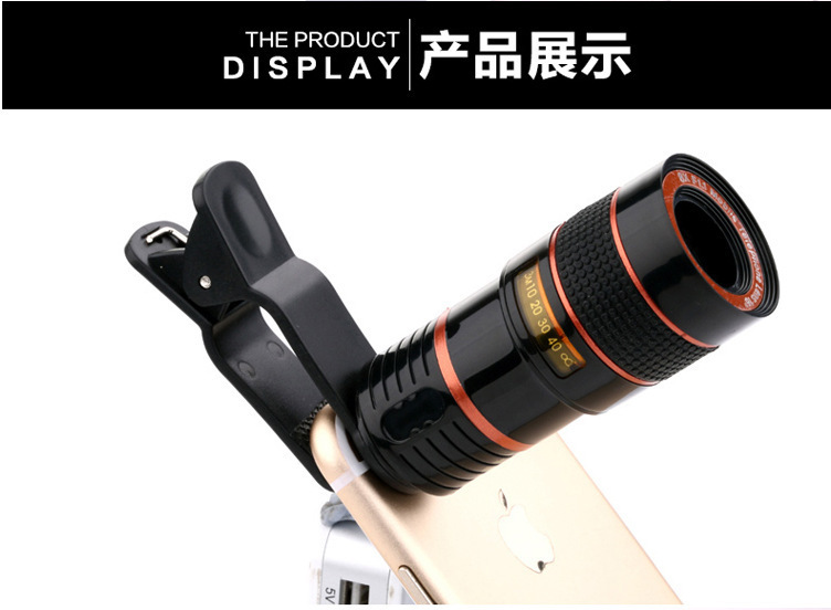 18x zoom lens for iphone 00 (4)