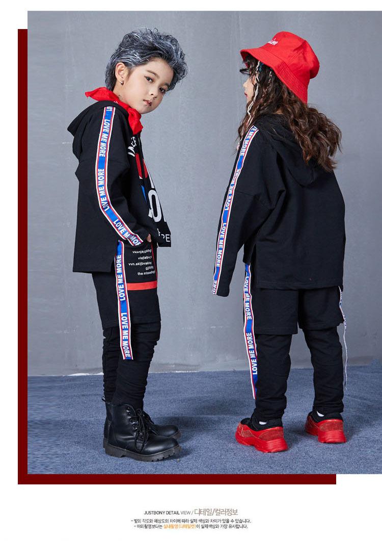Autumn Hip Hop Jazz Dance Costumes for Kids Street Dance Clothes Sets Boys Girls High Fashion Street Wear Size 6 8 10 12 14 17 T (15)