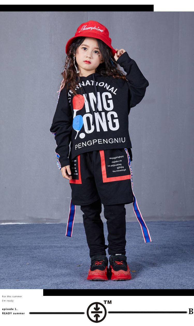 Autumn Hip Hop Jazz Dance Costumes for Kids Street Dance Clothes Sets Boys Girls High Fashion Street Wear Size 6 8 10 12 14 17 T (19)