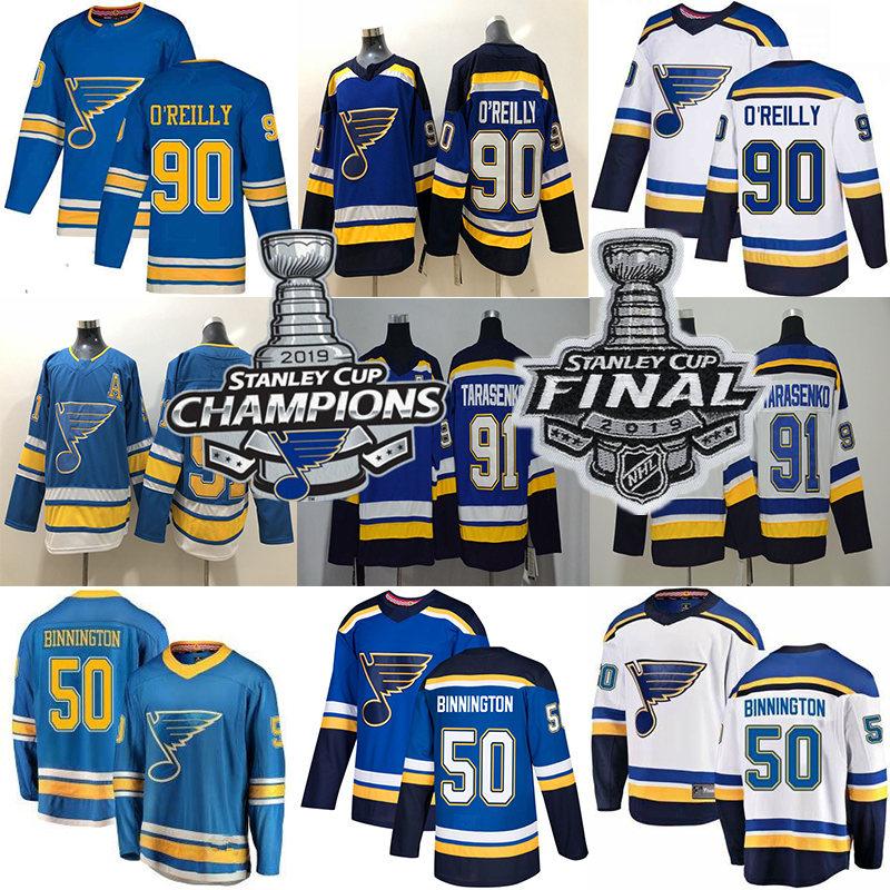 St. Louis Blues 2019 Stanley Cup Champions 90 Ryan O'Reilly 50 Binnington 91 Vladimir 7 Maroon 17 Schwartz 10 Schenn hockey jerseys