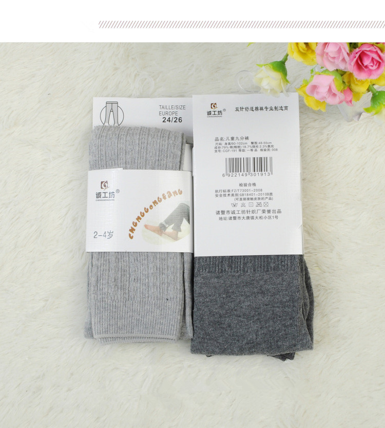 2019 Baby Leggins Spring 0-8years Baby Girl Kid Knitted Legging White Black Pantyhose for Girls Children Girl Leggings Trousers