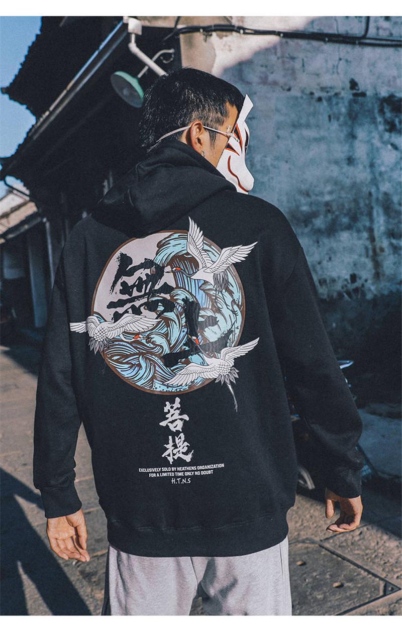 2019 5XL Fashion Harajuku Hoodie Sweatshirt Mens Casual Black Hip Hop Japan Print Hoodie Streetwear Clothing Top Coat Winter Hoodie MX191115 From