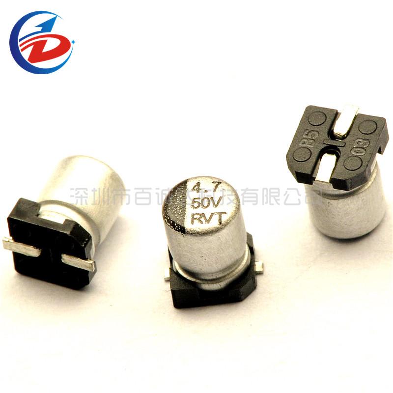 10pz 10uF 25V SMD condensatori elettrolitici in alluminio  4mm x 5mm