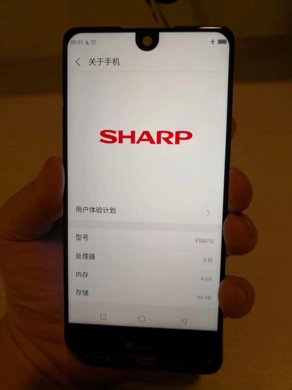 sharp S2-3