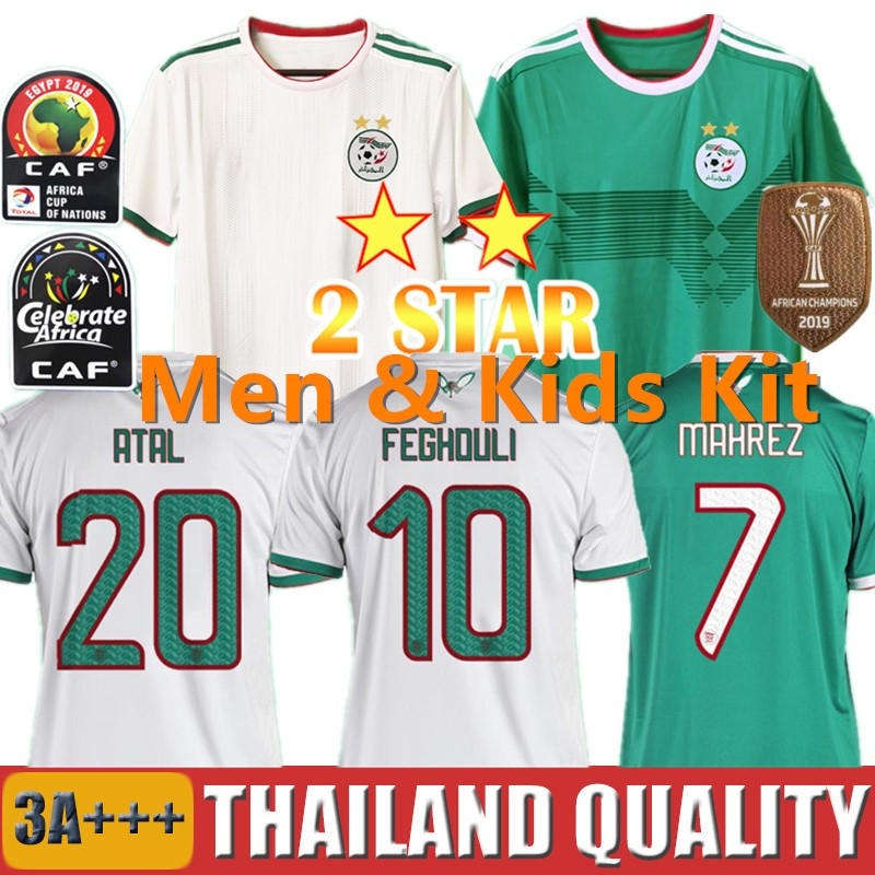 SENEGAL African Cup Of Nations 2019 KIDS Unisex T-Shirt FOOTBALL New Style Retro