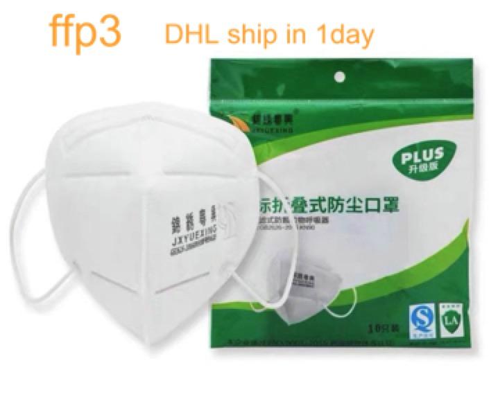 masque anti bacterien ffp2