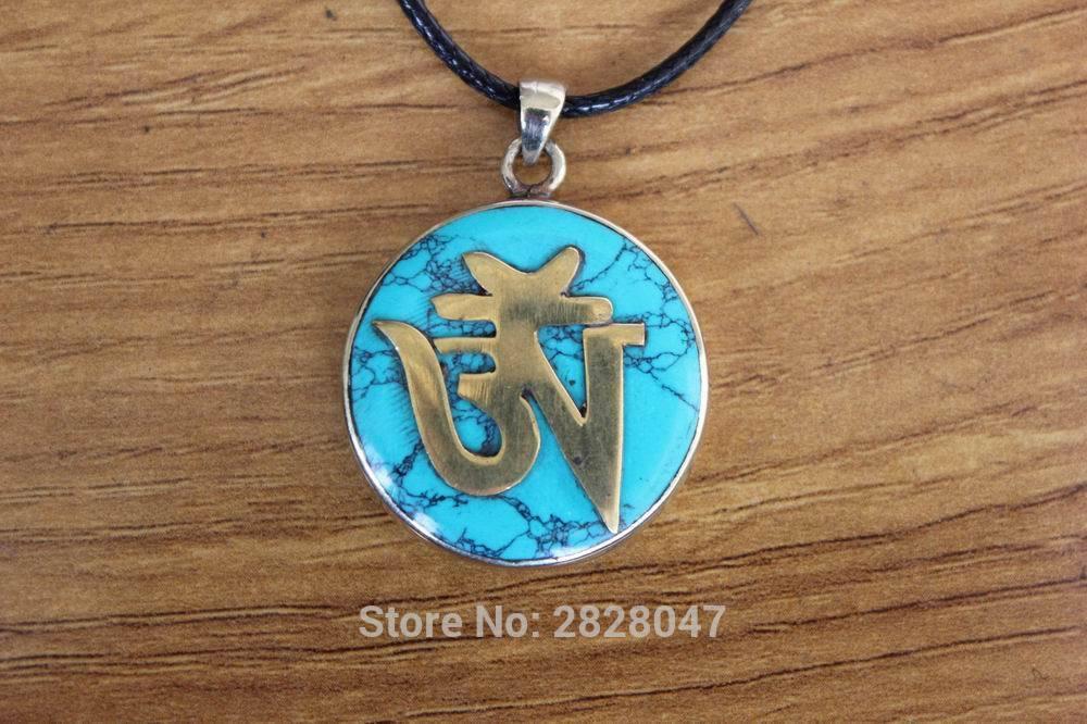 PN608 Ethnic Tibetan Copper Buddhist Mantra Men/'s Prayer Box Gau Amulet Pendant