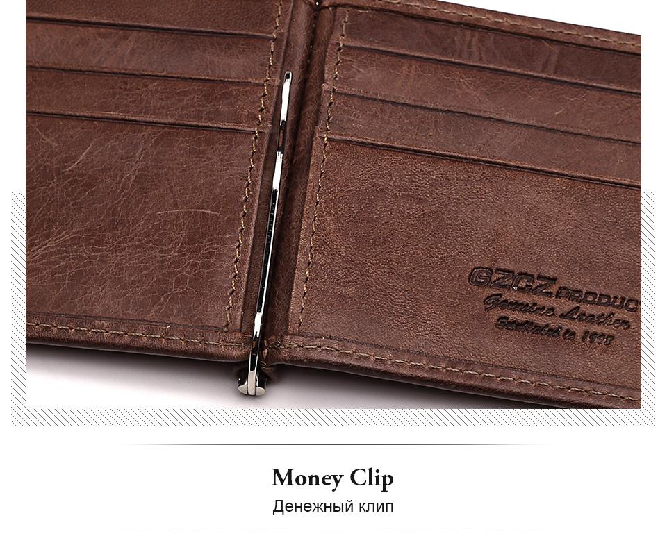 wallet-coffee-_10