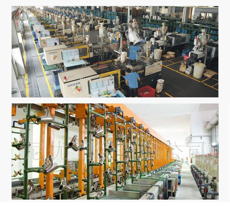 a-01-Factory Equipment-�?�