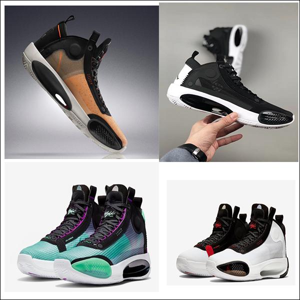 34 Eclipse Men neige chaussures de basket ball Leopard 34s Ambre bleu Hausse XXXIV vide design vert argent brillant métal noir chaussures de sport en