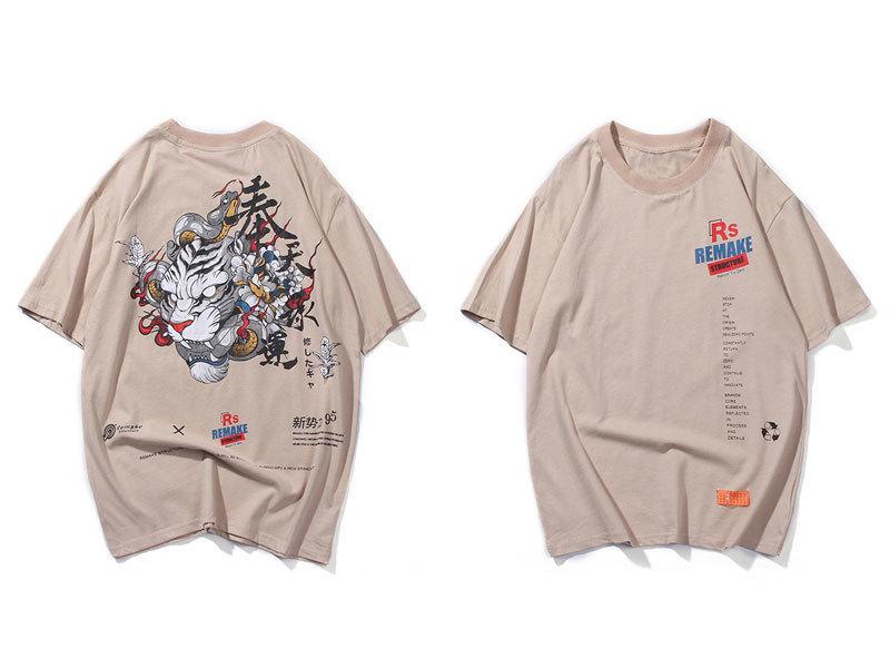 Tiger Snake Tshirts 1