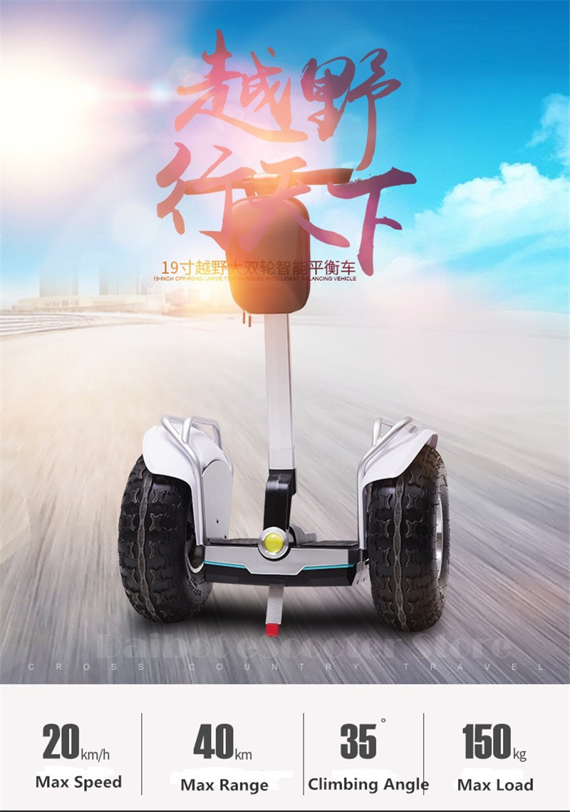 Daibot 2019 New Powerful Electric scooter Two Wheels Double Driver 60V 2400W Off Road Big Tire Adults Hoverboard Scooter (3)