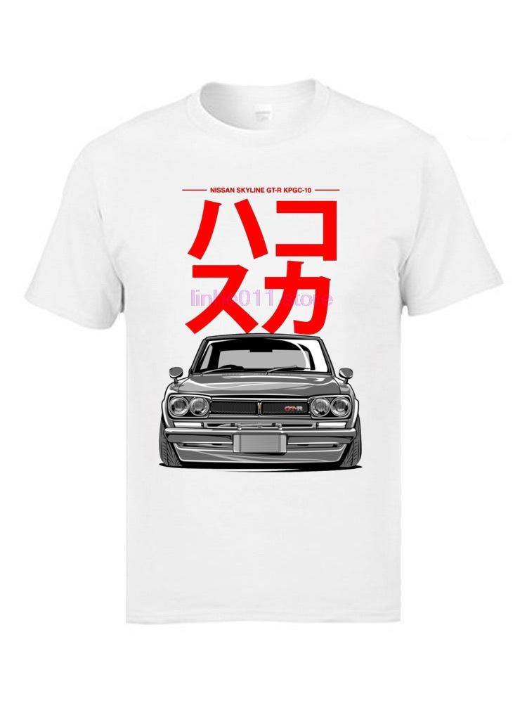 Nissan GTR Logo Sport Cars Homme Imprimer T-Shirts /à Manches Longues