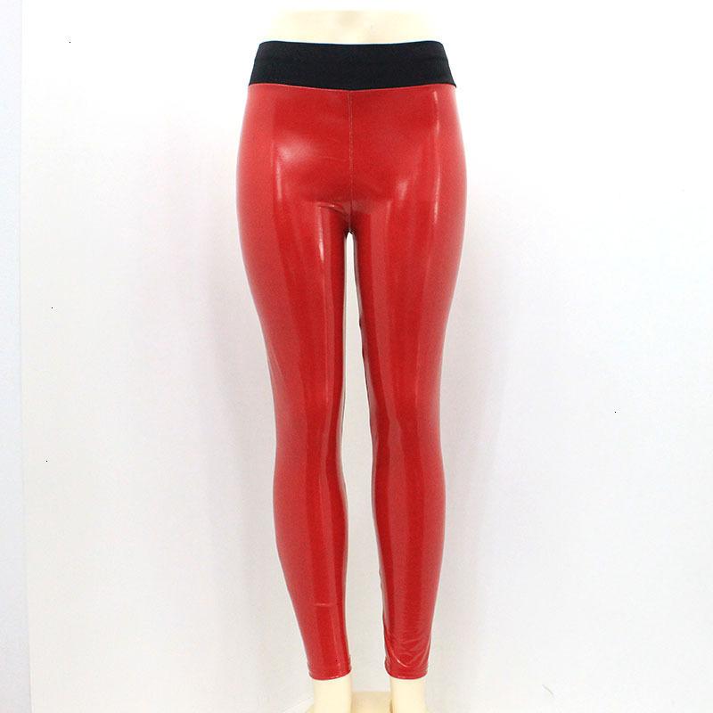 PU Leather Leggings Women (8)