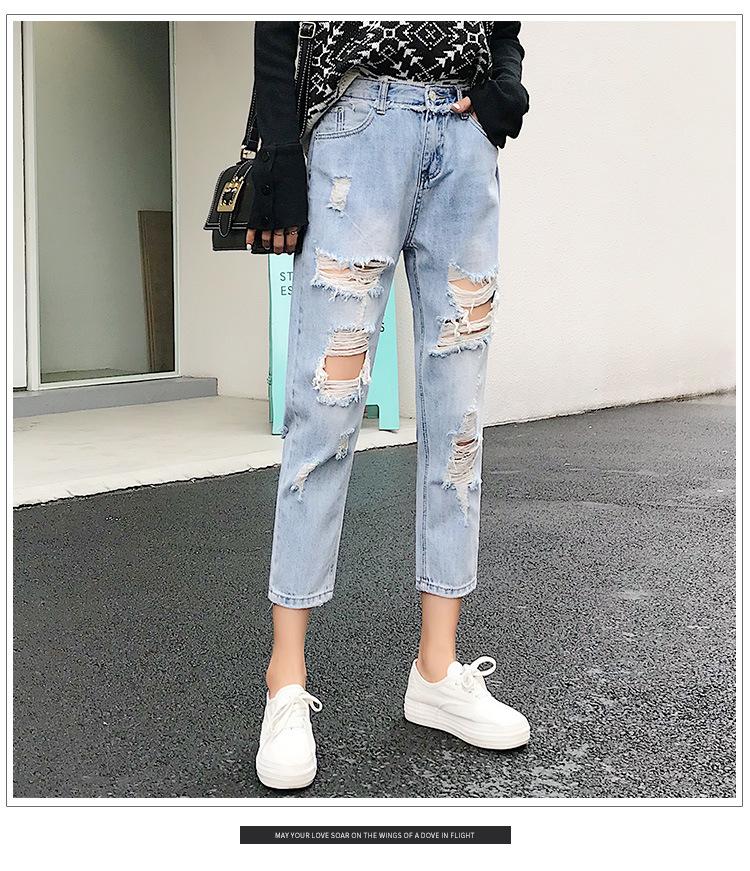 Compre Febrero Marca De Diseno Jeans Rotos Para Las Mujeres Azul Flojo De La Vendimia Mujer Manera De Las Mujeres De Cintura Alta Del Nuevo Estilo Holgado Mom Jeans Pantalones De Las