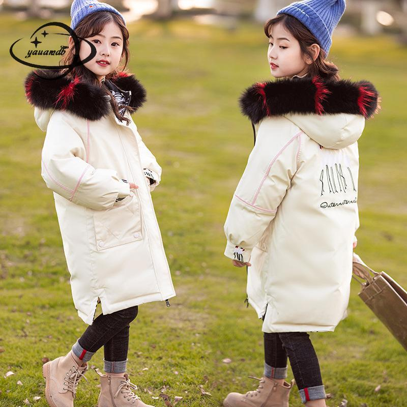 Lifestyler Fashion Kids Girls Cute Rabbit Ears Hooded Thick Jackets Outerwear Winter Zipper Warm Casual Coat